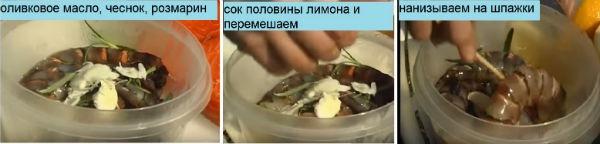 маринуем креветки