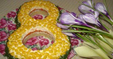 Что приготовить на 8 Марта — Рецепты в женский День для лёгкого ужина