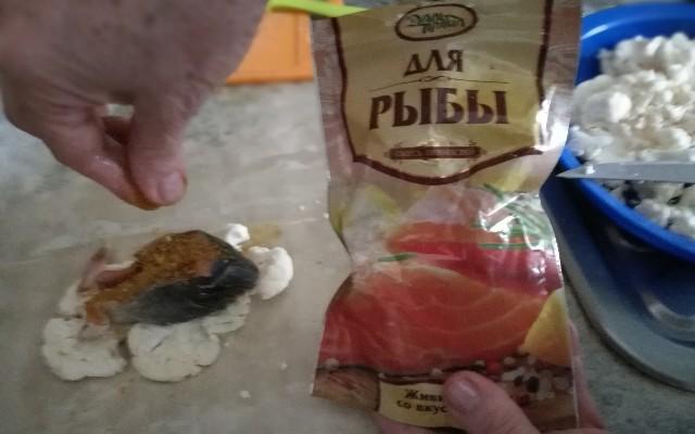приправа для рыбы