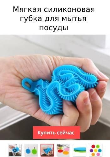 myagkaya-gubka